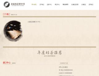 3gpcn.net screenshot