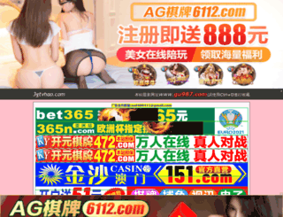 3gtvhao.com screenshot