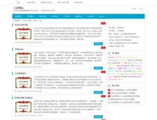 3haow.com screenshot