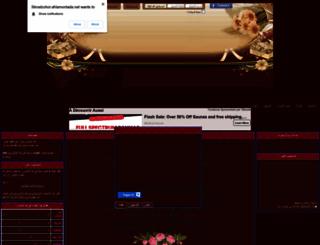3itroelzohor.ahlamontada.net screenshot