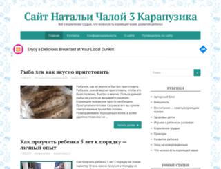 3karapuzika.ru screenshot