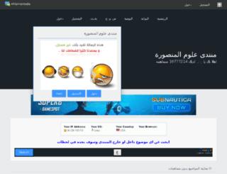 3lom-mans.montadalhilal.com screenshot