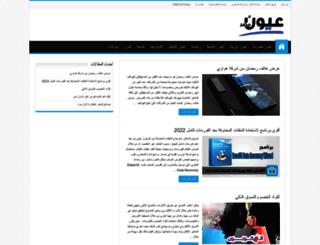 3misr.com screenshot