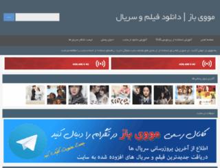 3moviebaz.com screenshot