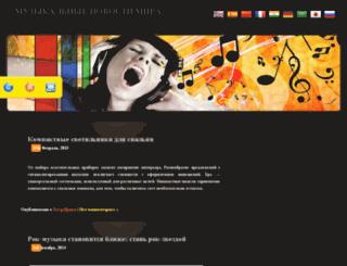 3mp3.com.ua screenshot