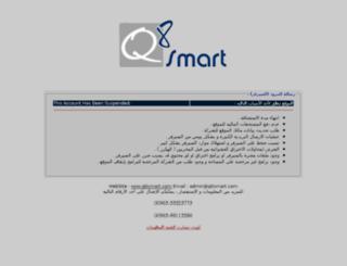 3nadl.com screenshot