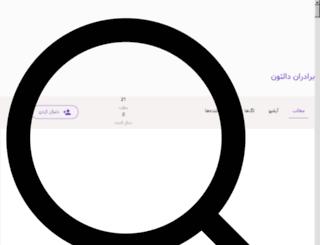 3nokhaleh.orq.ir screenshot