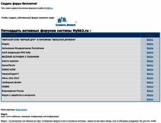 3nx.ru screenshot