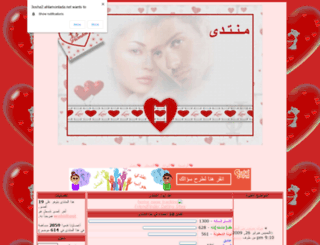 3osha2.ahlamontada.net screenshot