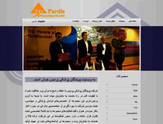 3pardis.com screenshot