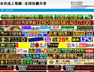 3php.org screenshot