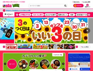 3ple.jp screenshot