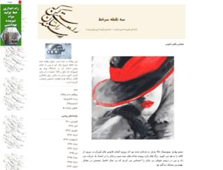 3point.blogfa.com screenshot