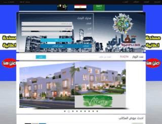 3qarey.com screenshot