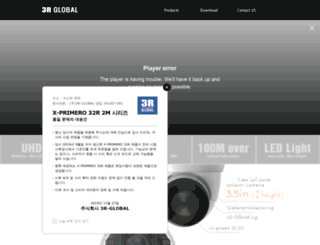 3r-global.com screenshot
