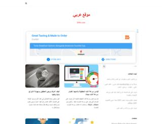 3rbe.com screenshot
