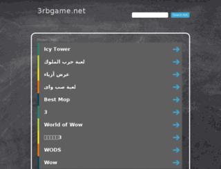 3rbgame.net screenshot