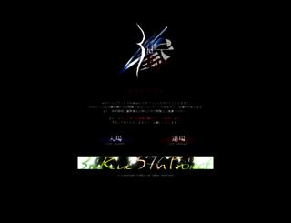 3rdeye.jp screenshot