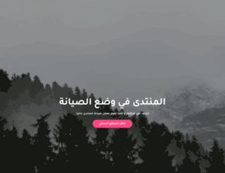 3refe.com screenshot