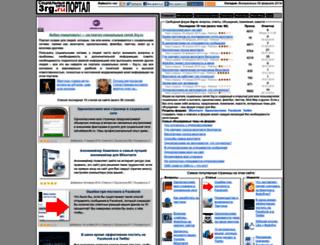 3rg.ru screenshot