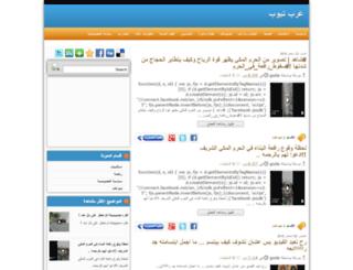 3rptube.blogspot.com.eg screenshot