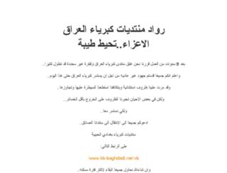 3shaq-iq.com screenshot