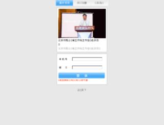 3soos.com screenshot