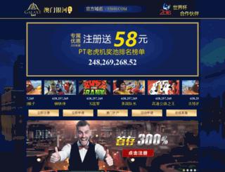 3trjnub.com screenshot
