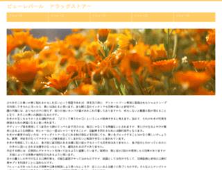3un5i.com screenshot