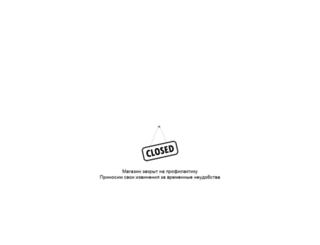3v3.com.ua screenshot