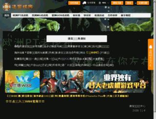 3wradio.com screenshot