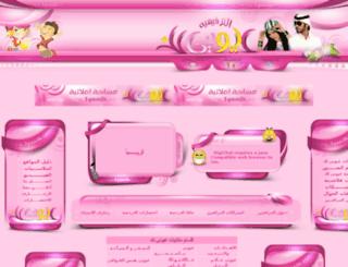 3yonilk.com screenshot