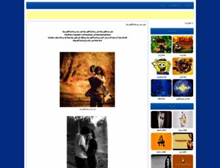 3z-b.blogspot.com screenshot