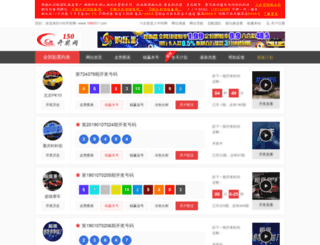 3zuf.com screenshot