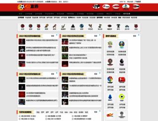 4-d.cn screenshot