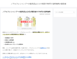 4-leaftoys.com screenshot