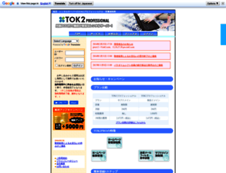 4.hobby-web.net screenshot