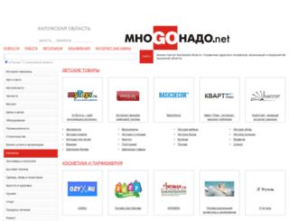 40.mnogonado.net screenshot