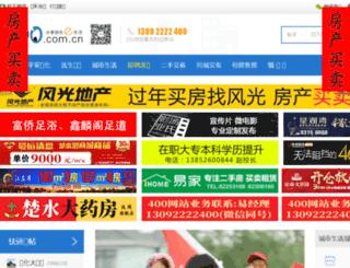 400.com.cn screenshot
