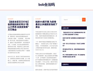 4000591599.com screenshot