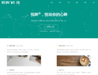 4001688.com screenshot