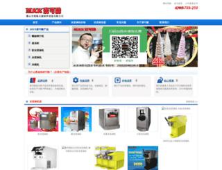 4001800288.com screenshot
