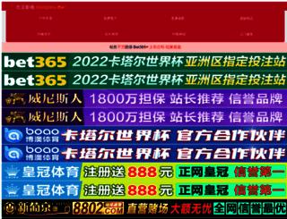 4006083693.com screenshot