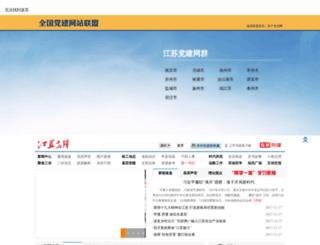 4006784661.com screenshot