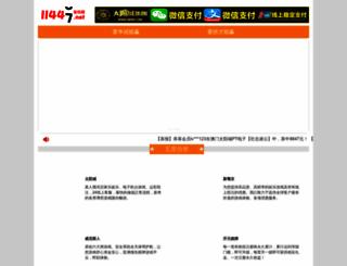 4007060700.com screenshot