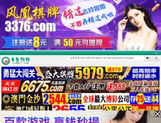 4008123123.net screenshot