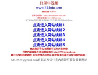 400aq.com screenshot