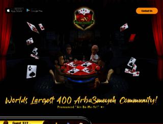 400cards.com screenshot