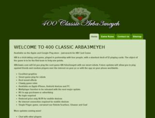 400classic.com screenshot