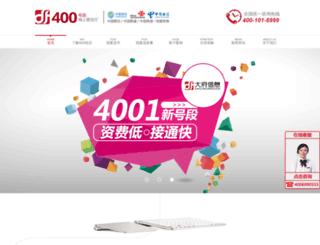 400zn.com screenshot